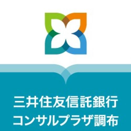 三井住友信託銀行コンサルプラザ調布