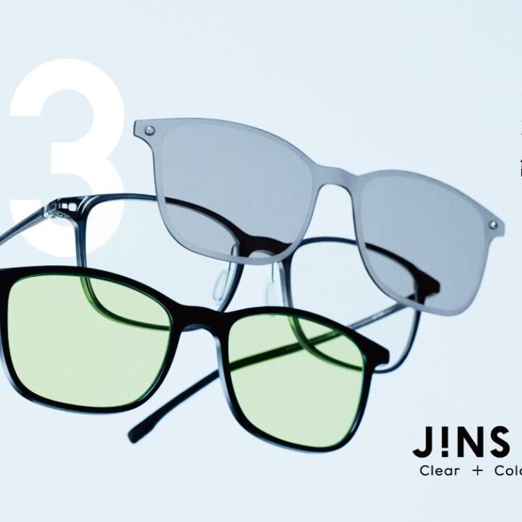 JINSから3in1に進化した新「JINS Switch」が発売!