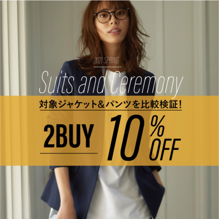 SUITS&CEREMONY FAIR 開催中