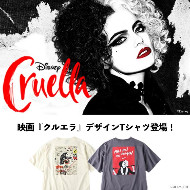 映画『クルエラ』のデザインTシャツ販売スタート!