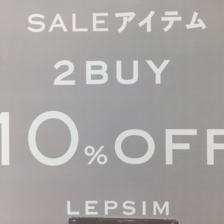 LEPSIM★2BUY10%OFF実施中!!