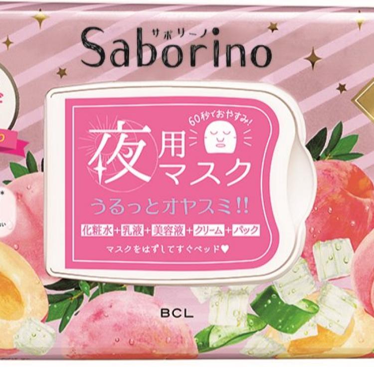 サボリーノより新商品発売!すぐに眠れマスク とろける果実のマイルドタイプ