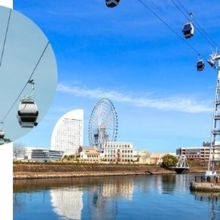 11/18(木)出発決定!日帰りバス旅「YOKOHAMA AIR CABINに乗車!海と空から横浜めぐり」コースのご紹介